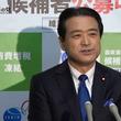 解散総選挙、野党幹部が揃って「大義なし、税金の無駄遣い」と批判