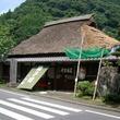 「東海道五十三次」今も営業している名物店3選