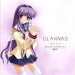 【アニメキャラの魅力】妹を想い自分の恋心を封じ込めたお姉ちゃん「藤林杏」の魅力とは?『CLANNAD』