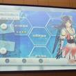 PS Vita『艦これ改(仮)』正式タイトルは『艦これ改』 角川ゲームスが新作発表