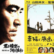健さん出演19作がTOP300入り、DVD最上位は「君よ憤怒の河を渉れ」。