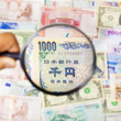経済大国による「通貨戦争」  宣戦布告のない争い=中国メディア