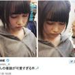 AKB48柏木由紀が撮影したHKT48朝長美桜の寝顔が「かわいすぎる」と話題に