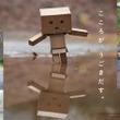 『よつばと!』のマスコットキャラクター「ダンボー写真展」が名古屋パルコで開催決定!
