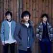 back number「ヒロイン」が「JR SKISKI」キャンペーンテレビCMソングに決定