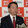 民主党・海江田代表が辞任