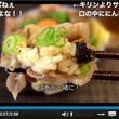 「飯テロ動画」制作者が語る! おいしそうな動画の作り方