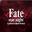Fate/stay nightランサーのピアスが登場!