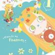 namoが描くツノ娘の日常「まどろみちゃん」1巻、帯にはばらスィー