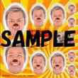 小野坂昌也さんパーソナリティ DJCD「きいてますよ、アザゼルさん。Z」第2巻の初回限定特典シールの画像が到着! ゲストは神谷浩史さん&豊永利行さん!