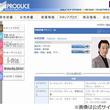 """""""ゴロリ""""声優の中村さん死去、「CSI:NY」マック・テイラー刑事なども。"""