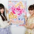 2015年2月1日放送開始のアニメ『Go!プリンセスプリキュア』より、OP&EDテーマの歌手が決定! OP歌手・礒部花凜さん&ED歌手・北川理恵さんのコメントも公開!