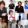 今年は147人のゲーム業界著名人が語る。2014年の注目タイトルと2015年へのメッセージ