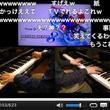 『マリオカート8』プレイ動画をピアノで完全再現した動画が神すぎる