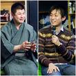 立川談志と星新一の孫弟子がコラボ、ショートショート寄席の刺激