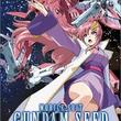【アニメキャラの魅力】可憐で知的な孤高の歌姫「ラクス・クライン」の魅力とは?『機動戦士ガンダムSEEDシリーズ』