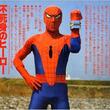 東映版スパイダーマン、レオパルドンがマーベル公式に登場!全米で東映特撮が再ブレイク中