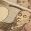 総理大臣、日銀総裁の年収はズバリいくら?「総理大臣:4,065万円」