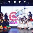 赤マルダッシュ☆・TPD DASH!!・Ange☆Reveが新年スタートダッシュ!@JAM NEXT vol.14が開催