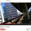 つまようじ男「JR浜松駅」で万引きを実行!→通報しておいた