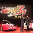仮面ライダー3号を演じる及川光博さんが出演の喜びを語った『スーパーヒーロー大戦GP 仮面ライダー3号』キャスト発表会見レポート!