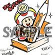 『うごくメモ帳 3D』×『進め!キノピオ隊長』コンテストで、『マリオ』シリーズの絵描き歌を募集中!