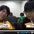 ユーザー記者による公式生放送出演後の反省会【闘会議2015】