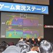 『マリオカート』スペシャルステージでP-P&テラゾー&牛沢&キヨが激突! 総合優勝は誰の手に!?【闘会議2015】