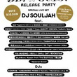 DJ SOULJAH、豪華客演招き「BE MY GUEST」リリースパーティ