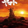 『宇宙戦艦ヤマト』再び!TVアニメ第1作が完全新作アニメーションとしてよみがえる!『宇宙戦艦ヤマト2199』2012年イベント上映決定!