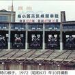 梅小路蒸気機関車館が閉館へ、2016年春開設の京都鉄道博物館に移設へ。