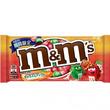 新味はアメリカ版りんご飴!M&M'S限定商品登場