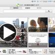国立国会図書館の東日本大震災アーカイブ「ひなぎく」とニコニコ生放送が連携