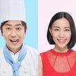 木村佳乃、ゴールデン帯バラエティー初MC挑戦!進行はフット後藤に「おまかせ」