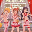 ゲッサン発「アイドルマスター ミリオンライブ!」1巻、CD付き特別版も