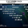 戦艦武蔵中継のナマコが大人気「ナマコ×武蔵の薄い本ください」。