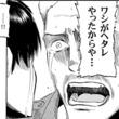 『進撃の巨人 関西弁版』の第1巻を無料配信 &関西人500人に聞いた「関西弁が似合うキャラランキング」公開