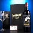 メーテルがこよなく愛する「銀河鉄道999ワイン」限定発売