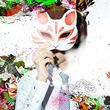 伊東歌詞太郎、未発表曲「I Can Stop Fall in Love」が3/21放送「wktkの枠」で初オンエア