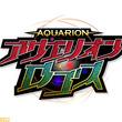 テレビアニメ第3期『アクエリオンロゴス』と完全新作OVA『創勢のアクエリオンEVOL』が制作決定【動画あり】