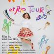 Rie fu シンガポール、香港、中国などを廻るアジアツアー開催決定