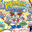 ポップステップポータブル! PSPで「ポップンミュージックポータブル2」