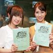 紺野あさ美と植田萌子、女子アナが「プリティーリズム・オーロラドリーム」で声優出演
