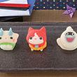 食べるマスコット「食べマス」「妖怪ウォッチ」の食べられるマスコット!キャラクター和菓子の新シリーズ始動