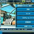 """『ファンタシースターオンライン2 es』に『ファンタシースターオンライン2』との連動機能""""マイショップ""""などが追加!"""