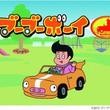 キッズステーション×DLE×小学館の新アニメ誕生