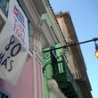 カストロ後継者の不人気と、キューバ経済を呑み込む中国の存在〈上杉隆〉