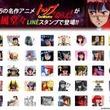 ガイナックスの不朽の名作アニメ「トップをねらえ!」がLINEクリエイターズスタンプに配信開始!