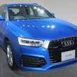 アウディQ3がパワーと燃費性能を向上。価格は379万円から