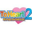OVA『ToHeart2ダンジョントラベラーズ』Vol.1ジャケットイラスト&色付きキャラ設定公開!